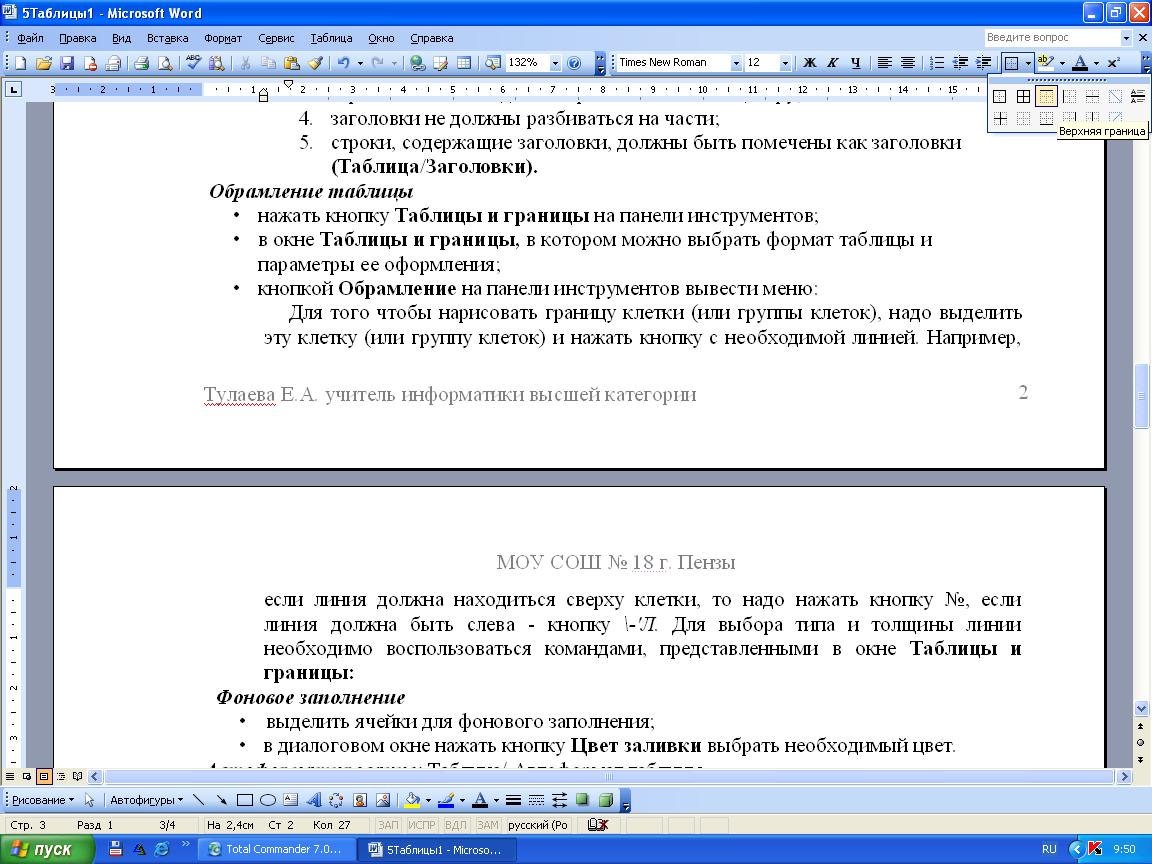 hello_html_m5fd74fb.png