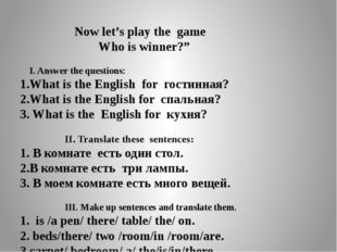 """Now let's play the game Who is winner?"""" I. Answer the questions: 1.What is t"""
