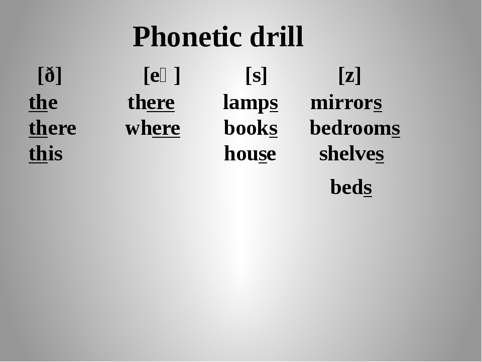 Phonetic drill [ð]  [eə] [s] [z] the there lampsm...