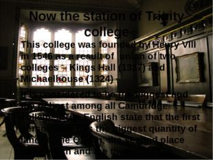 Now the station of Trinity college This college was founded by Henry VIII in