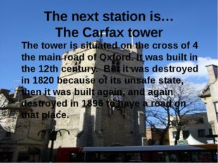 The next station is… The Carfax tower The tower is situated on the cross of 4