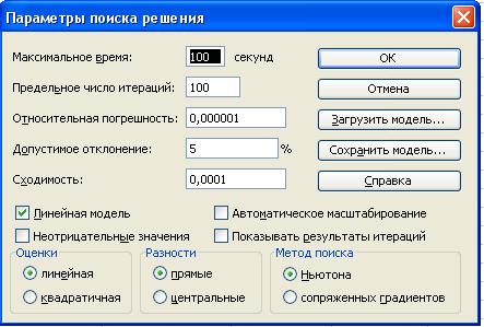 hello_html_3c7ce1eb.png