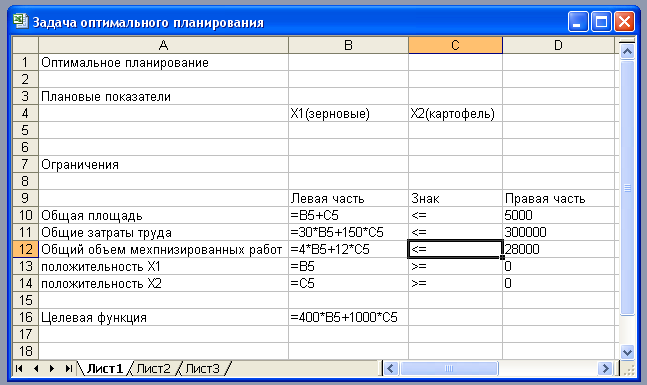 hello_html_63edc175.png