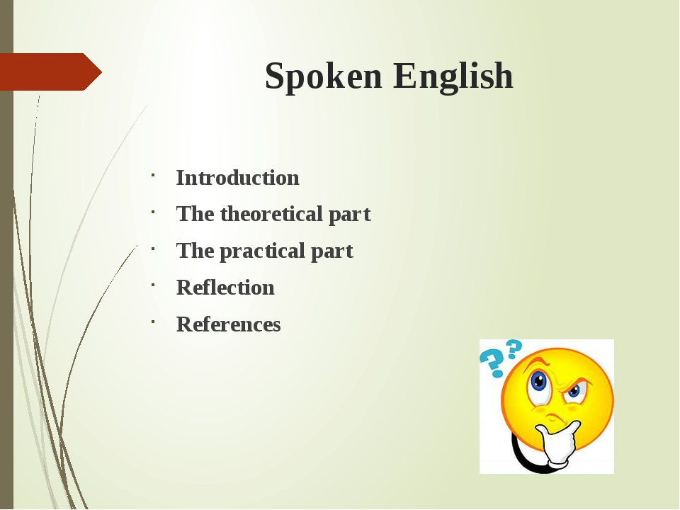 Spoken English Introduction The theoretical part The practical part Reflectio...