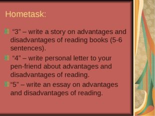 "Hometask: ""3"" – write a story on advantages and disadvantages of reading book"