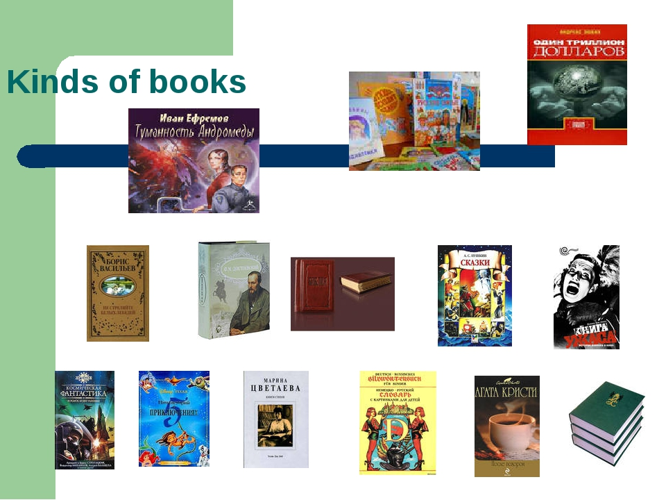 Kinds of books