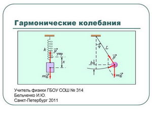 hello_html_11fed4a2.jpg