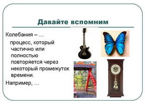 hello_html_m26414184.jpg