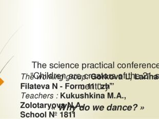 """The science practical conference """"Children are creators of the 21-st century"""""""