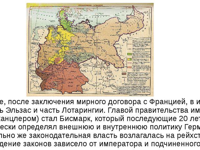. Вскоре, после заключения мирного договора с Францией, в империю влились Эль...
