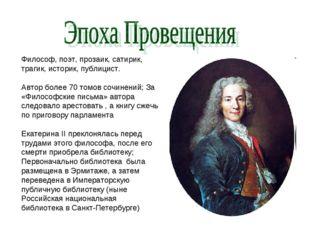 Философ, поэт, прозаик, сатирик, трагик, историк, публицист. Автор более 70 т