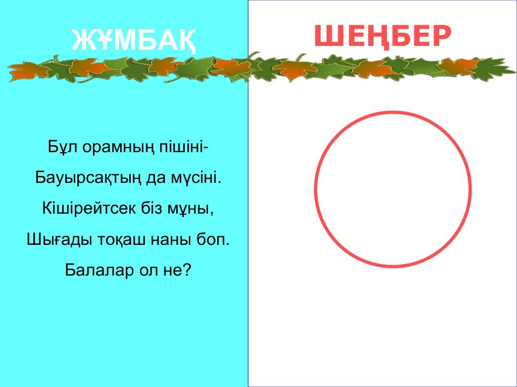 hello_html_38132d86.jpg