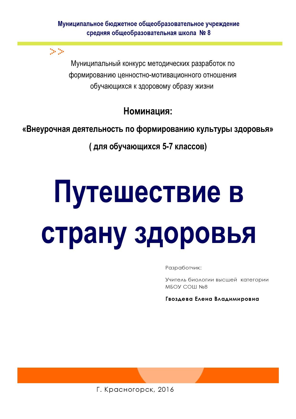hello_html_372f83ea.jpg