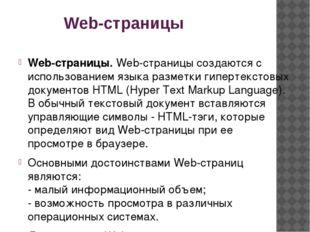 Web-страницы Web-страницы.Web-страницы создаются с использованием языка раз