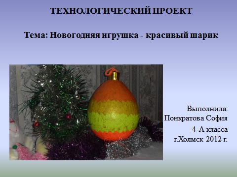 hello_html_7447db4f.png
