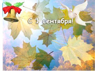 учитель нач. кл. Акбулакской СОШ №2 Игизбаева Ж.К. учитель нач. кл. Акбулакск