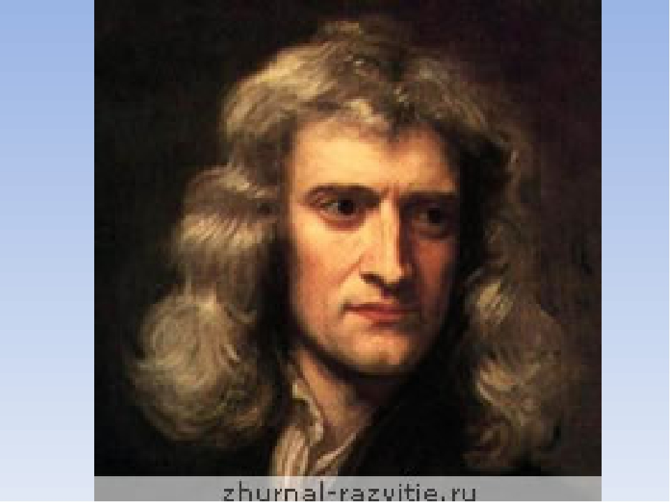a biography of issac newton essay
