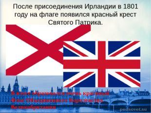 После присоединения Ирландии в 1801 году на флаге появился красный крест Свят