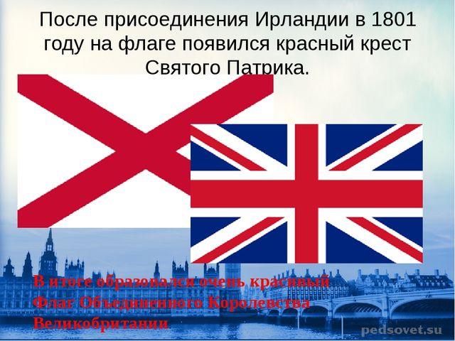 После присоединения Ирландии в 1801 году на флаге появился красный крест Свят...