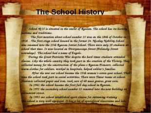 The School History School № 15 is situated in the center of Ryazan. The schoo