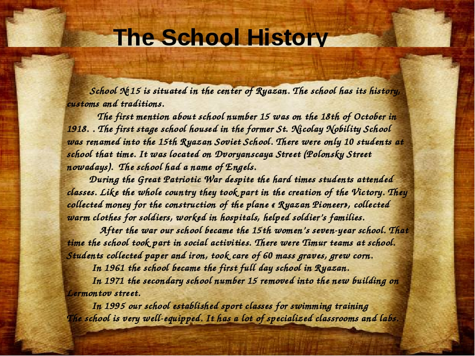 The School History School № 15 is situated in the center of Ryazan. The schoo...