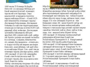3 Нұрсұлтан Әбішұлы Назарбаев 6 - шілде 1940 жылы Алматы облысы Қаскелең ауд