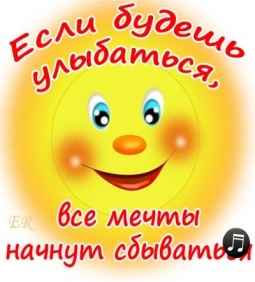 hello_html_m37dc6474.jpg