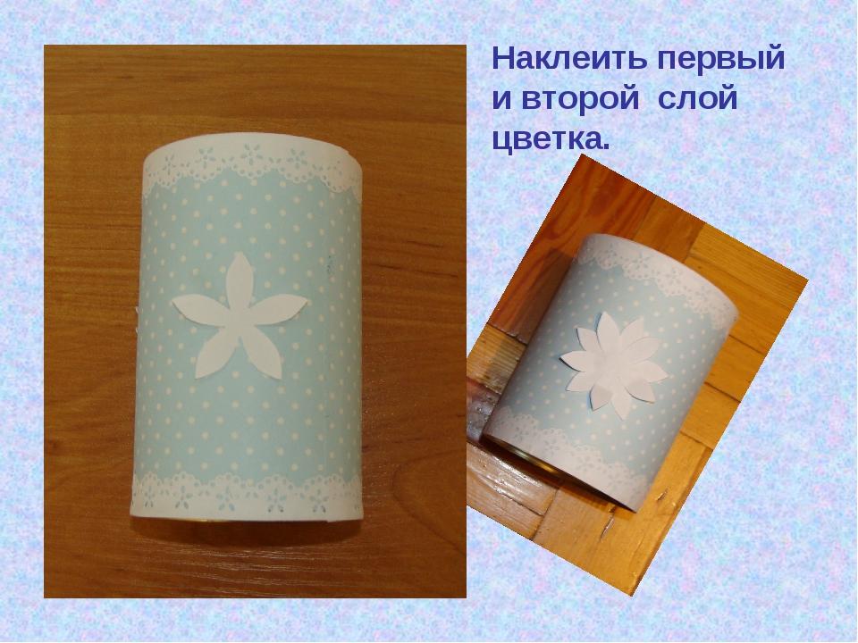 Наклеить первый и второй слой цветка.