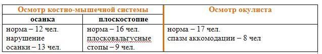 hello_html_m2106cab5.jpg