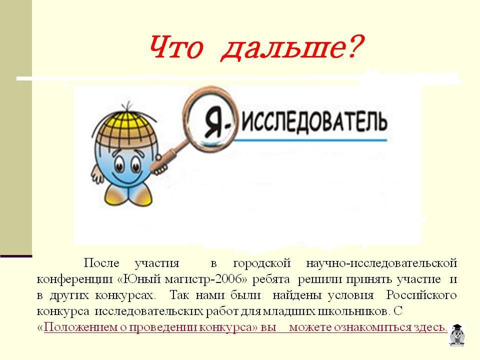 hello_html_m6541e445.jpg
