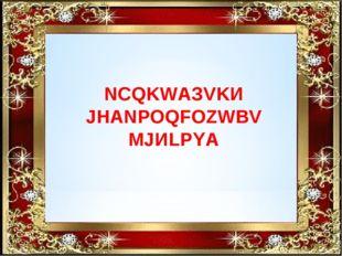NCQKWAЗVKИ JHANPOQFOZWBV MJИLPYA