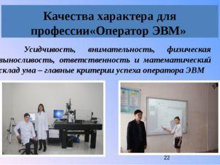 Операционными системами и программными продуктами. Например, это навыки раб