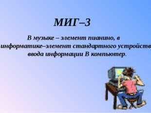 Встреча с выпускниками: 1. Мамбетов Ноғайбай Игілікұлы 2. Жуманұлы Равиль Вып