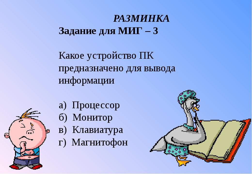 «Оператор ЭВМ – возможности и перспективы» Работа оператор ЭВМ связана с ввод...