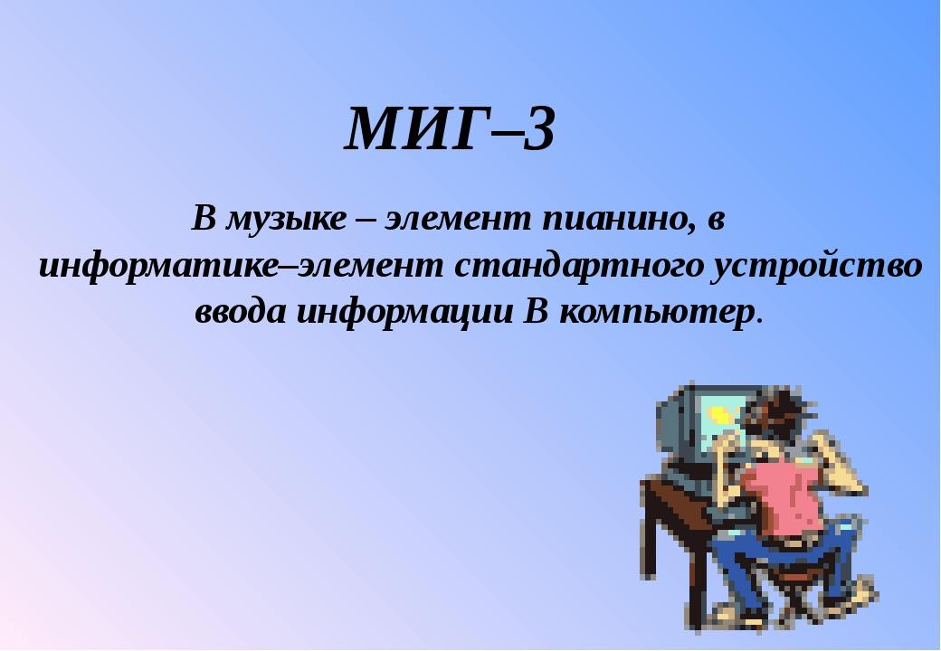 Встреча с выпускниками: 1. Мамбетов Ноғайбай Игілікұлы 2. Жуманұлы Равиль Вып...