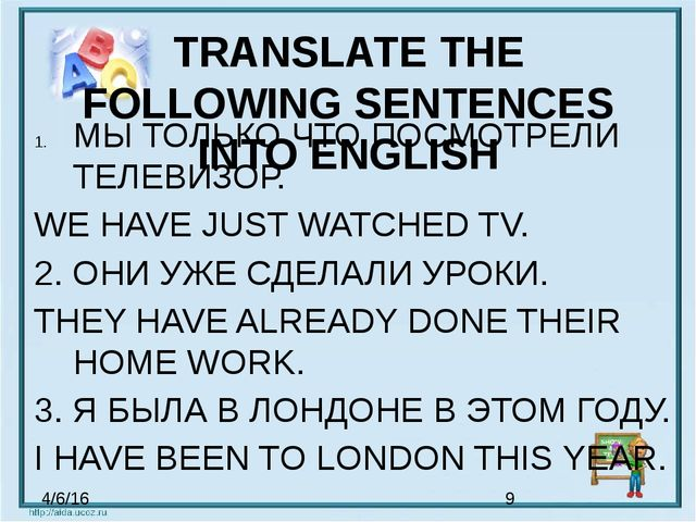 TRANSLATE THE FOLLOWING SENTENCES INTO ENGLISH МЫ ТОЛЬКО ЧТО ПОСМОТРЕЛИ ТЕЛЕВ...