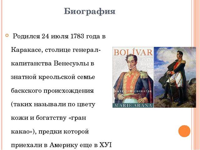 Биография Родился 24 июля 1783 года в Каракасе, столице генерал- капитанства...