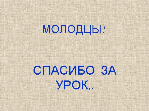 hello_html_54bdd674.png