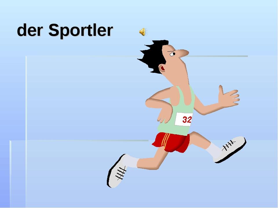 der Sportler