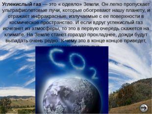 В воздухе атмосферы содержится 78% кислорода Атмосфера состоит из мезосферы,