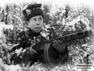 С захваченных немцами территорий люди уходили в леса в партизаны. Среди них б