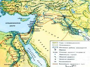 1. Страна двух рек. Рассмотрите карту: найдите государство, какие реки имеютс