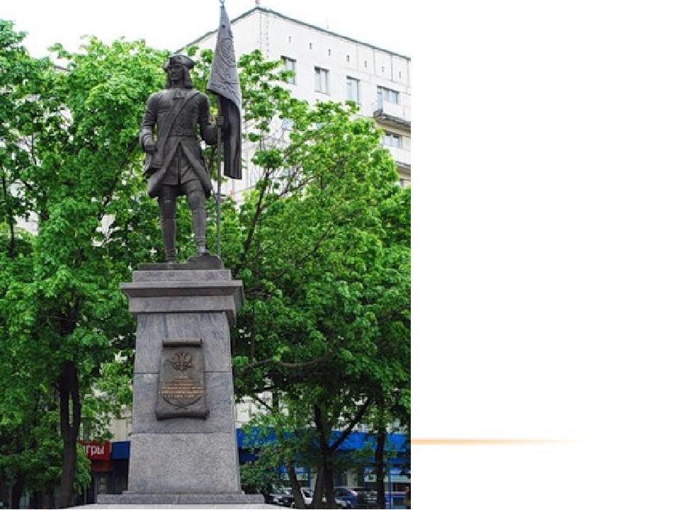 Памятник Сергею Бухвостову первому русскому солдату скульптор В. М. Клыков