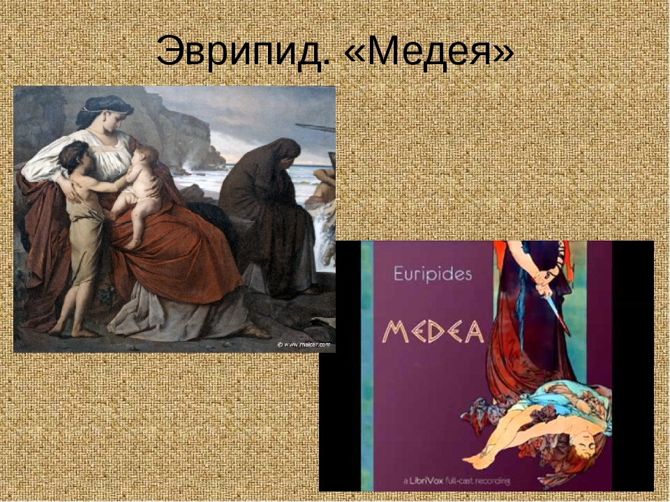 an analysis of heroism in medea by euripides Despite medea's claims for motherly love, it is ultimately not mercy- a mother killing her children so they don't have to suffer at another's hands- but potential embarrassment at the hands of her enemies that drives medea to kill her children, a rather inglorious and unflattering addition to the portrait euripides paints of medea.