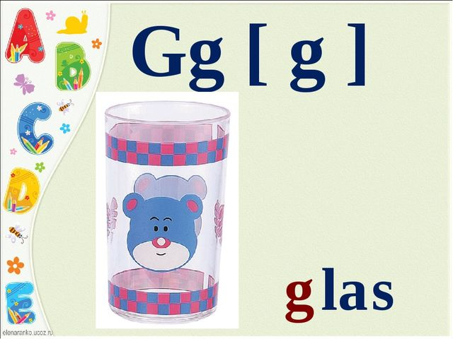 Gg [ g ] glass