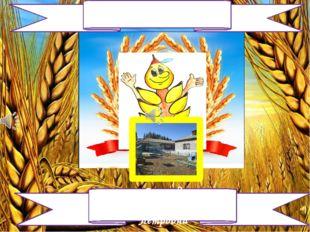 МДОУ Иркиликский детский сад «Колосок» Конкурс «Забавные истории из жизни де
