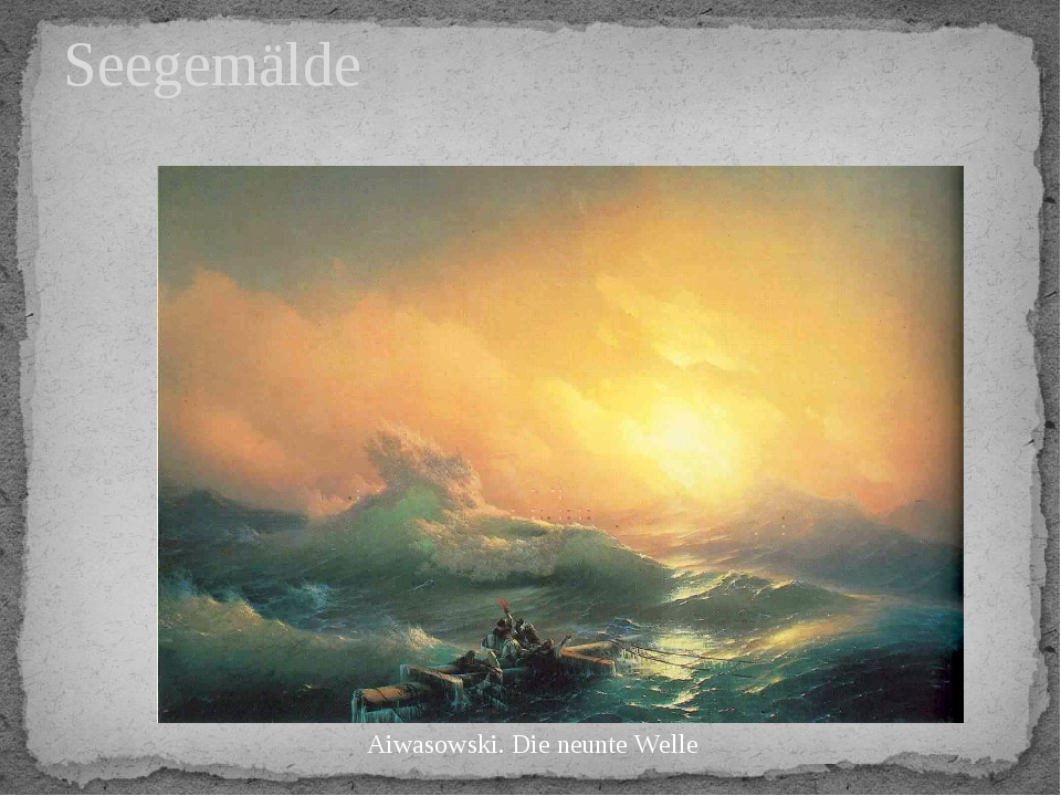 Seegemälde Aiwasowski. Die neunte Welle