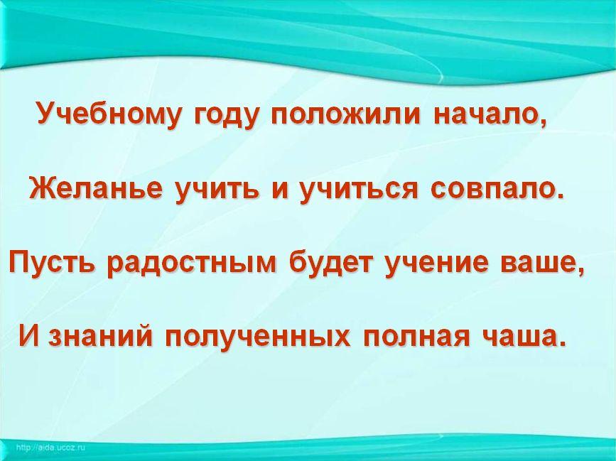 hello_html_5f2fbb2.jpg