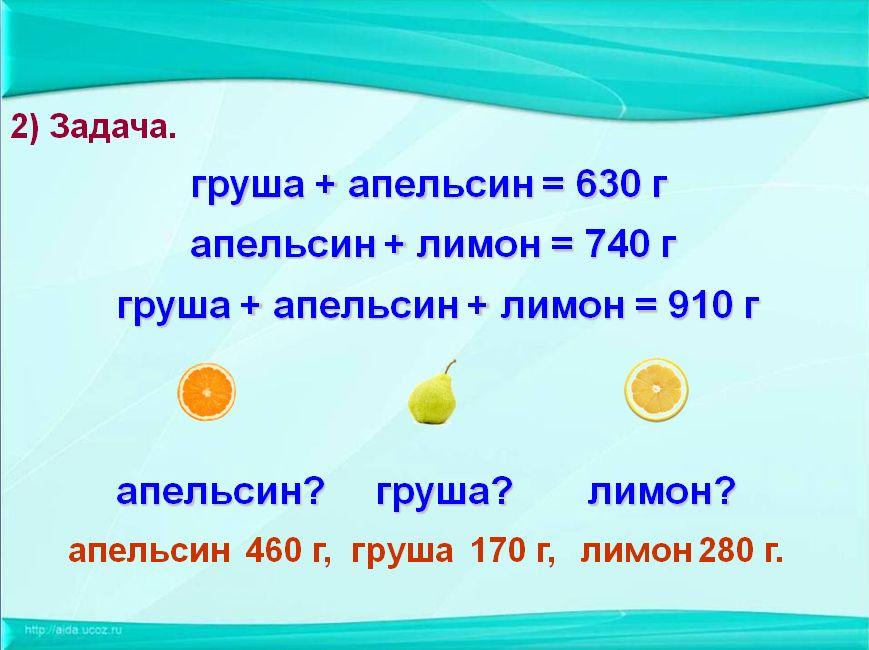 hello_html_6d5a7145.jpg