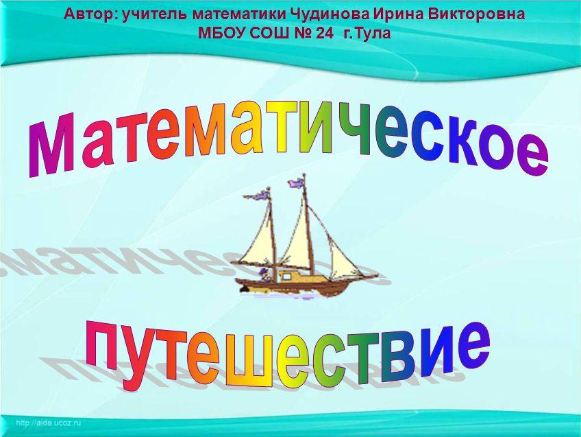 hello_html_m56705678.jpg